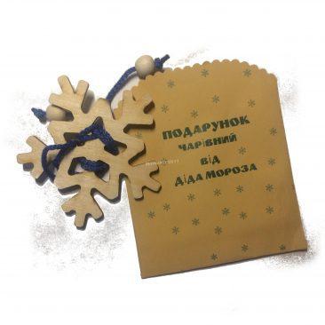 Письмо от Деда Мороза с волшебной снежинкой. Упаковка для снежинки.