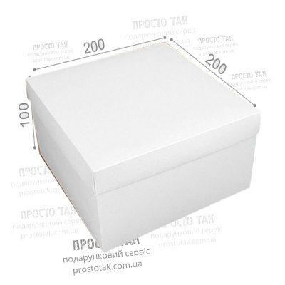 Коробка для подарунка біла 20X20X10cm