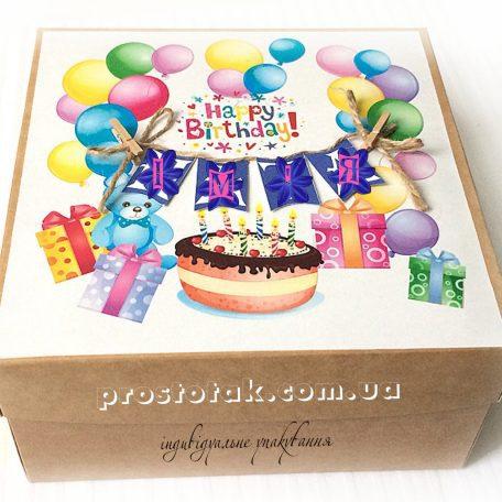 Коробка крафт 20Х20Х10 с подарками декорированная в стиле подарка с именем