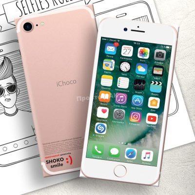 """Шоколадная плитка """"iPhone"""" 7 розовый"""