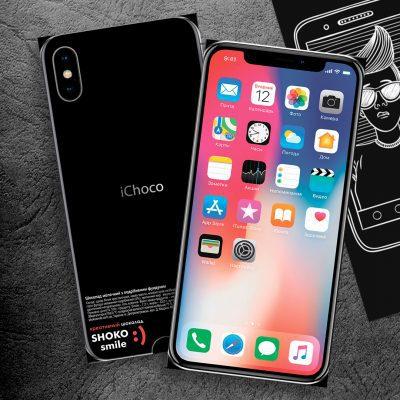 Купить шоколадный iphone-x