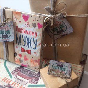 что подарить любимому мужу, подарки для мужчин в подарочных коробках с доставкой по Украине, Киев