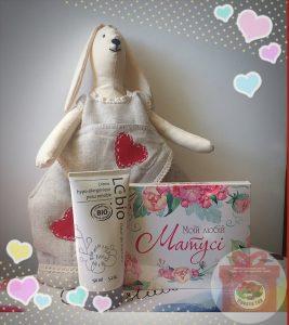 Подарок для мамы с доставкой по Украине