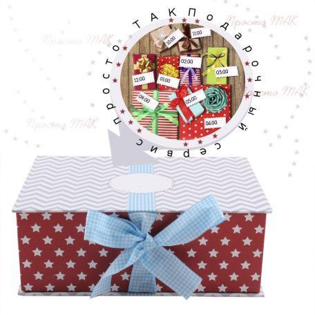 """Идеи для подарков от подарочного сервиса """"Просто ТАК"""""""