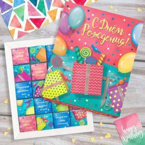 """Купити подарунковий набір на День народження солодощів. Шоколадний набір """"С Днем рождения"""""""