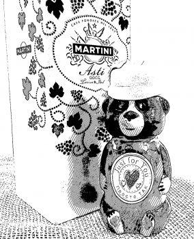 "Подарок от коллектива. Спиртное и баночка мишка с конфетами М&Ms <a href=""http://prostotak.com.ua/ru/shop/na-prazdniki/na-den-svyatogo-valentina-ru/podarochnyj-nabor-martini-i-mishka/"" rel=""noopener"" target=""_blank""><strong>ЗАКАЗАТЬ</strong></a>"