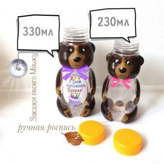 """Подарок девочке на День рождения. Баночка с любимыми конфетами 230мл и 330мл <a href=""""http://prostotak.com.ua/uk/product-category/gifts/solodoshhi-v-banochkax/"""" rel=""""noopener"""" target=""""_blank""""><strong>ЗАКАЗАТЬ</strong></a>"""