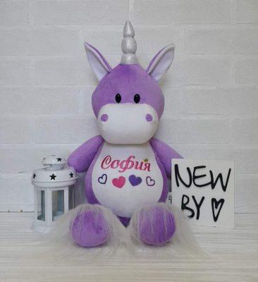 Игрушка с вышивкой имени фиолетовая ЕДИНОРОЖКА (Киев)