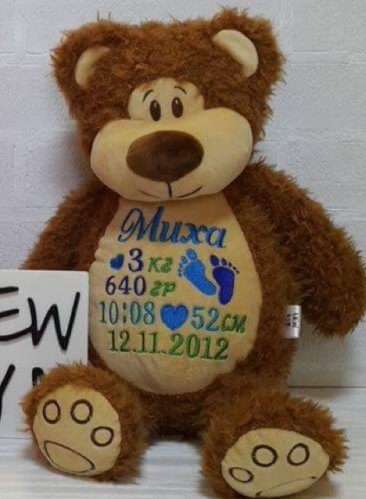 Подарок новорожденному малышу. Мишка с метрикой. Именная Игрушка. Киев Украина.