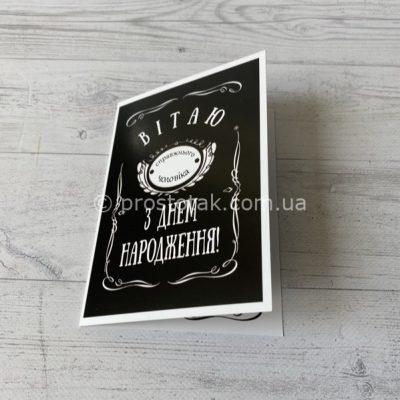 Открытка для подарочного набора Jack Daniels