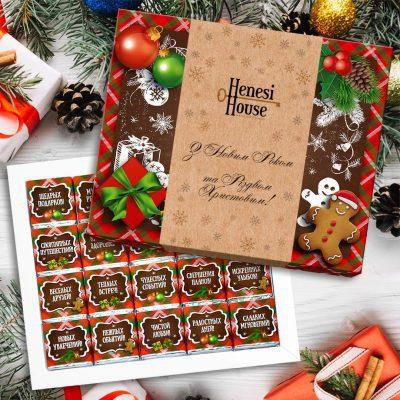 Корпоративні подарунки. Корпоративні солодощіШоколад с логотипом и поздравлениями от коллектива