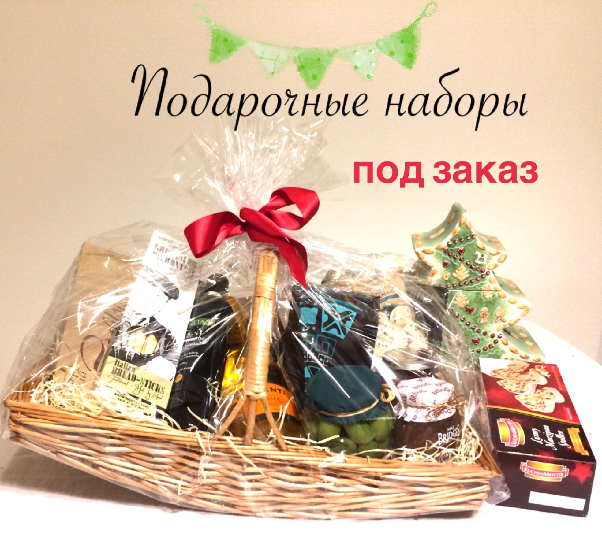 Подарки сотрудникам ко дню рождения 970