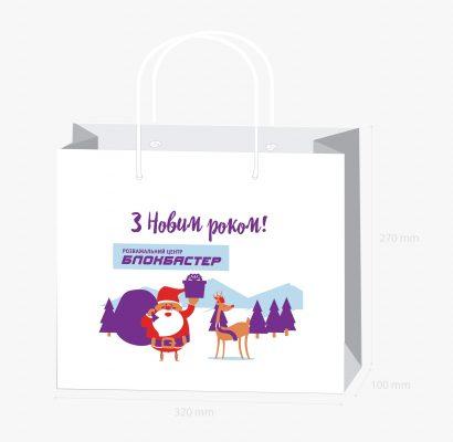 Пакет із логотипом. Корпоративні подарункові набори
