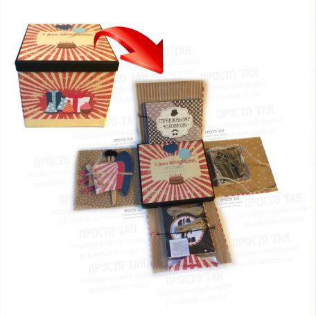 "Подарочный wowbox#2 <a href=""http://prostotak.com.ua/ru/shop/present/podarunkovi-korobki/dlya-detej/korobka-dlya-podarka-wowbox-2/"" rel=""noopener"" target=""_blank"">Заказать коробку с индивидуальным дизайном</a>"