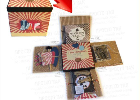 Подарунок від колективу на День народження WOWBOX#2