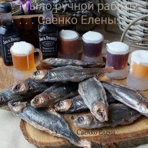 """Мыло ручной работы """"рыбка с пивом"""""""