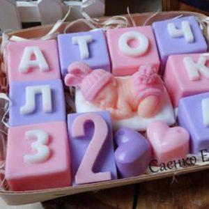 Подарунок для дитини. Букви з мила. Ім'я дитини викласти з мила. Мило ручної роботи.