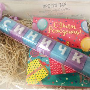 Заказать подарок девушке или девочке на День рождения