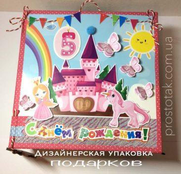 Подарочная коробка 24,5Х24,5Х8,5 купить в Киеве 1 шт.