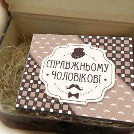 Чемодан коробка із шоколадом