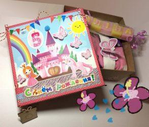 Подарункова коробка для дитини Дитячі подарункові набори. Подарунок дитині на День народження.