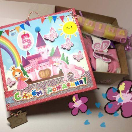 Что подарить девочке 5 лет. Подарочная коробка 24,5Х24,5Х8,5