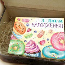 "Подарунковий чемодан та шоколад ""С Днем рождения!"""