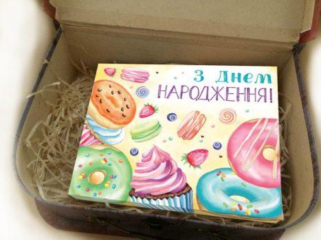 """Подарунковий чемодан та шоколад """"З Днем народження!"""" <a href=""""http://prostotak.com.ua/uk/shop/na-svyata/na-den-svyatogo-valentina/podarunkova-korobka-chemodan-iz-shokoladom-lyubimomu-muzhu/""""><strong>ЗАМОВИТИ</strong></a>"""
