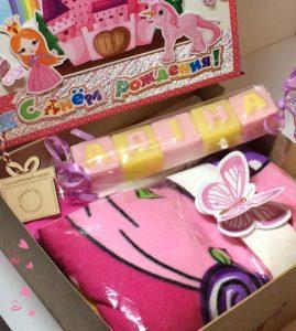 Подарочная коробка с подарками для девочки 24,5Х24,5Х8,5