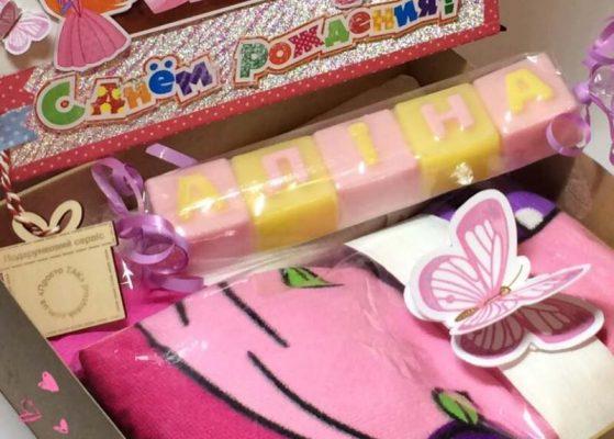 Подарочная коробка с подарками для девочки