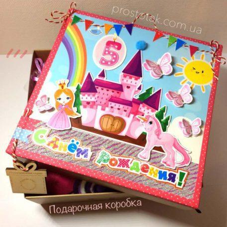 Подарочная коробка своими руками