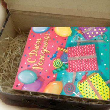 Купити подарунок на День народження. Готові подарункові набори та подарункові коробки.