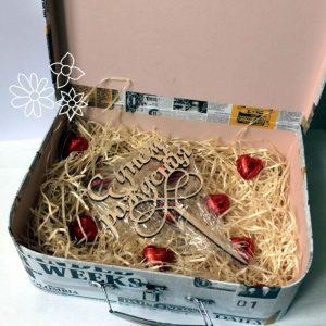 """Подарочная коробка чемодан с декором """"С Днем рождения"""""""