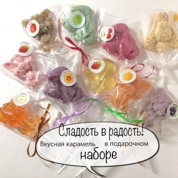 купить натуральные конфеты на палочке