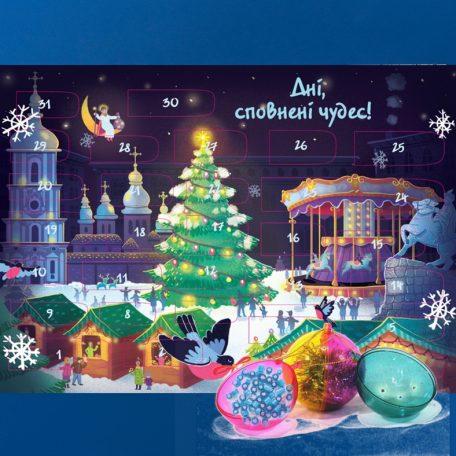 Купить Календарь ожидания нового года.