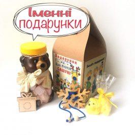 Подарунки дітям на новий, 2018 рік, в Україні.