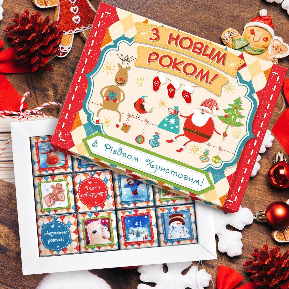 Старые картинки, открытка со сладким сюрпризом на новый год