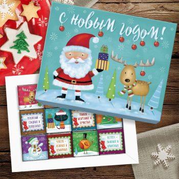 Новогодний подарок для ребенка или взрослого, недорогой и полезный, корпоративные подарочные наборы