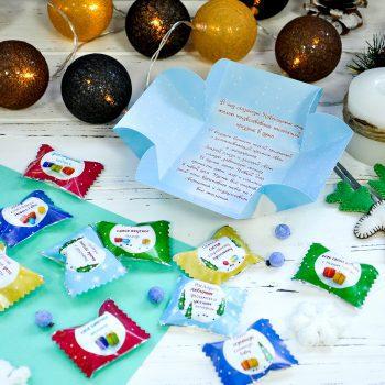 подарок от предприятия, подарок сотрудникам на новый год, недорогой новогодний подарок от коллектива