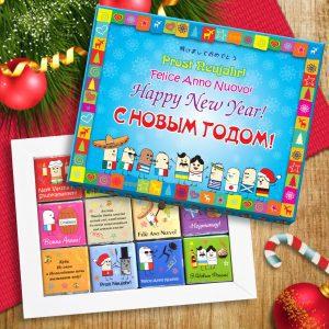купить интересный подарок на Новый год, что подарить на новый год другу или подруге, подарок шефу на новый год.