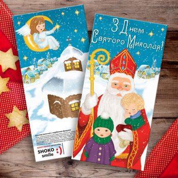 Новогодние сладости на Николая, подарки детям под подушку, письмо от Николая со сладостями
