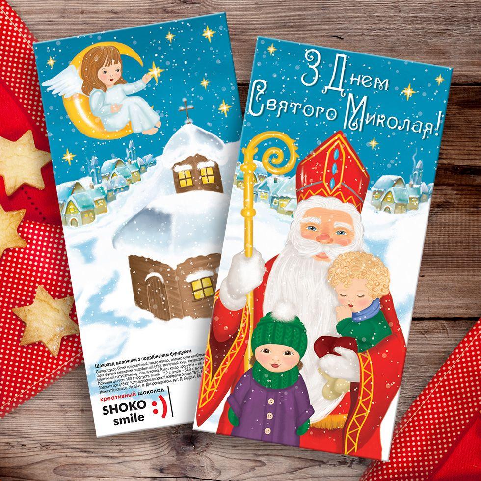Надписи на подарках для детей 30