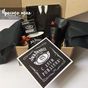 Подарок на день рождения мужу