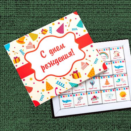 "Подарочный шоколад на День рождения 100г. <a href=""http://prostotak.com.ua/ru/shop/na-prazdniki/na-den-rozhdeniya/shokolad-s-dnyom-rozhdeniya-kopirovat/"" rel=""noopener"" target=""_blank""><strong>ЗАКАЗАТЬ</strong></a>"