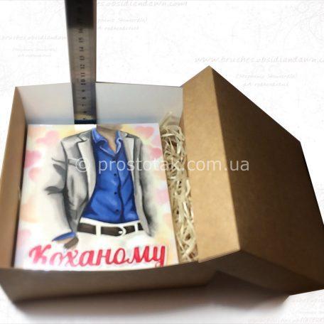 Падарунок шоколад КОХАНОМУ  в крафт коробці