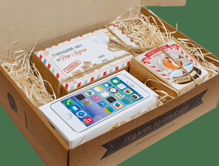 Что подарить ребенку на Новый год: лучшие подарки для 58