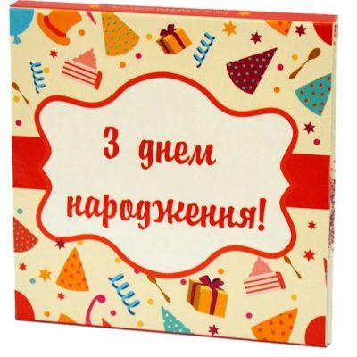 Подарунок на День народження шоколад