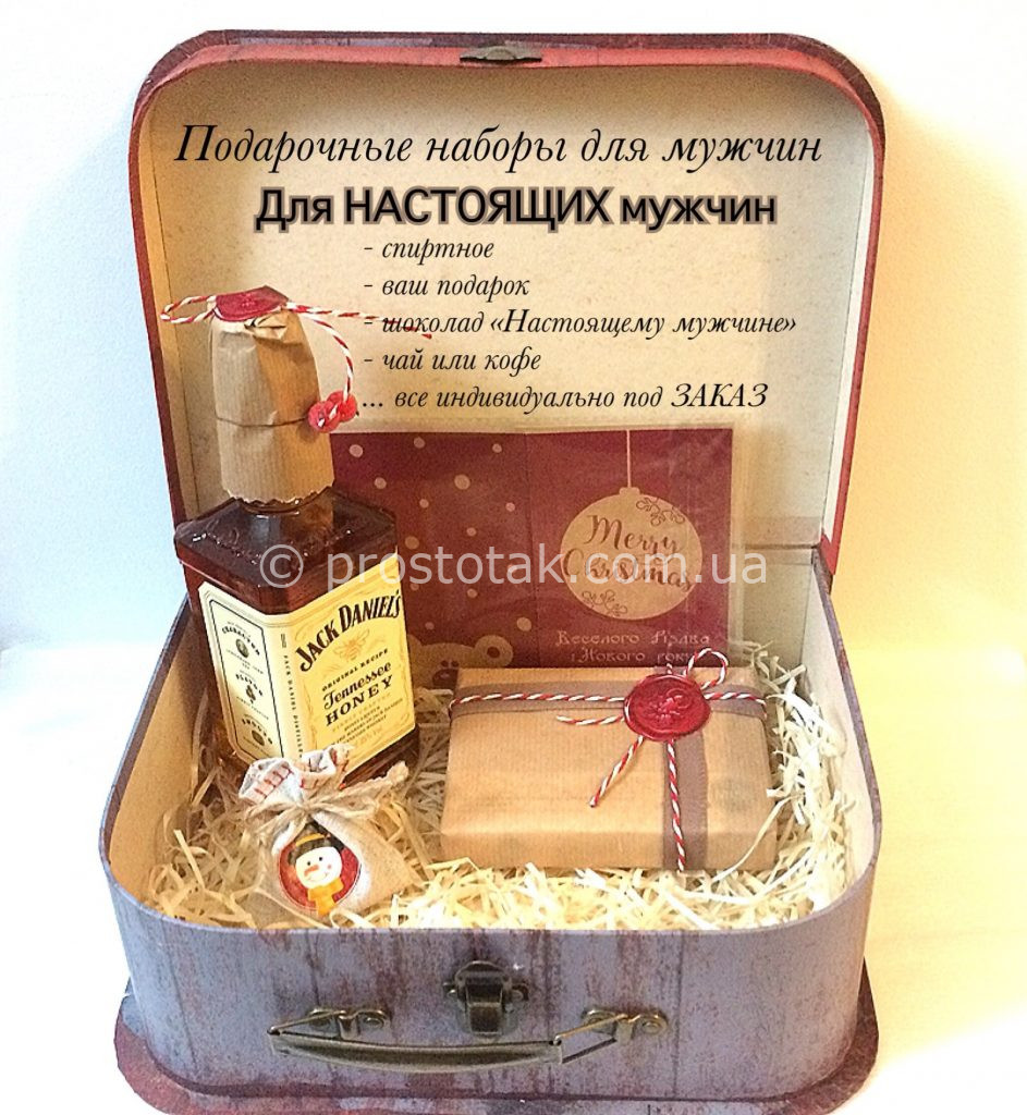 Бисквит простой рецепт с фото пошагово сивана
