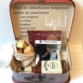 Подарочный набор для мужчине на именины