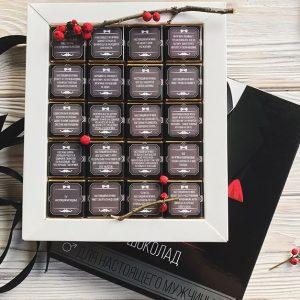 Подарок шоколад для настоящего мужчины